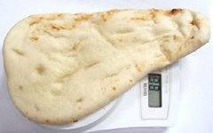 カロリー チーズナン