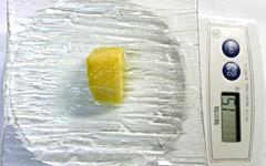 パイナップルのカロリー - 簡単!栄養andカロリー計算