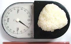 ご飯、おにぎりのサイズ、約100グラム