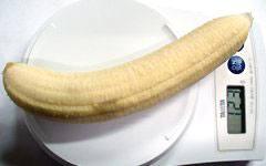 バナナ 栄養 成分